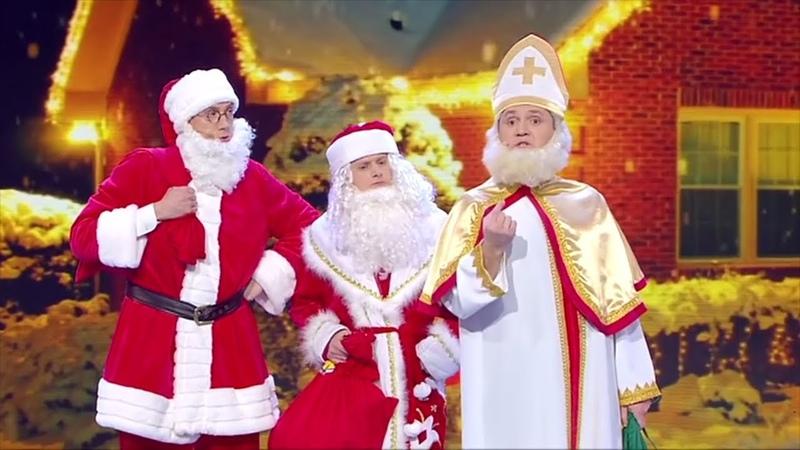 Николай Чудотворец и другие, не могут попасть в дом к детям и разнести подарки! Новогодние праздники