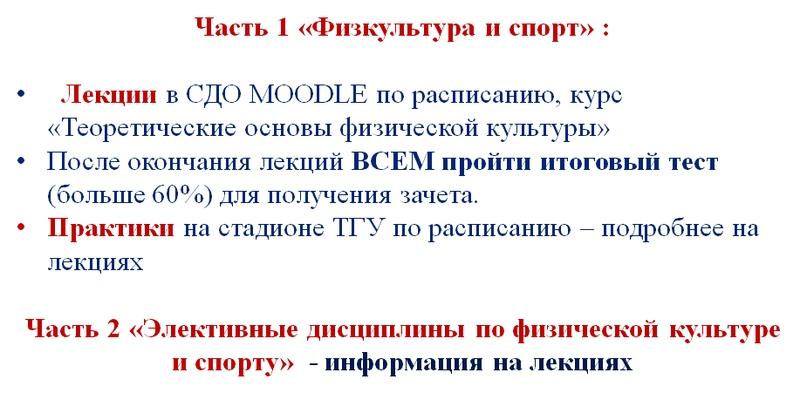 Внимание, 1 курс!!!, изображение №4