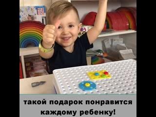 Детский развивающий конструктор-мозаика с шуруповертом