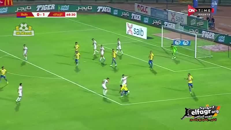 محمود علاء يسجل الهدف الثاني له و للزمالك أمام طنطا من ركلة جزاء ويحتفل على طريقة ساسي