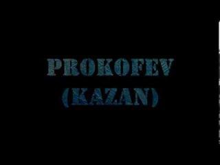 Prokofev (kazan) - прострел
