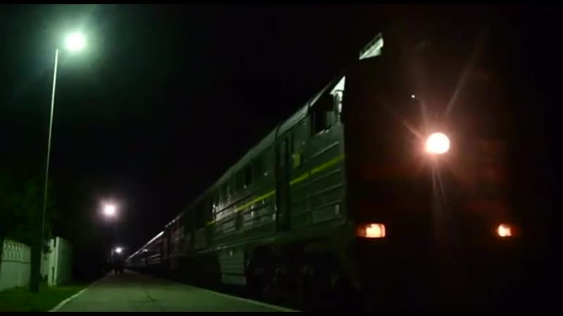 2ТЭ116 1516с поездом № 96 Мариуполь Бахмут