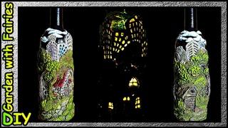 Bottle Art.  Сказочный пейзаж на Стеклянной Бутылке. DIY