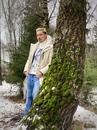 Дима Билан фотография #45