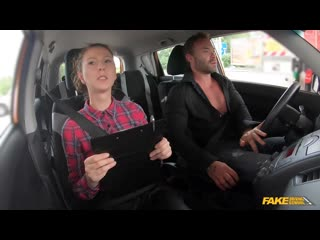 [FakeDrivingSchool] Emylia Argan - Buy Me a Coffee and Fuck Me