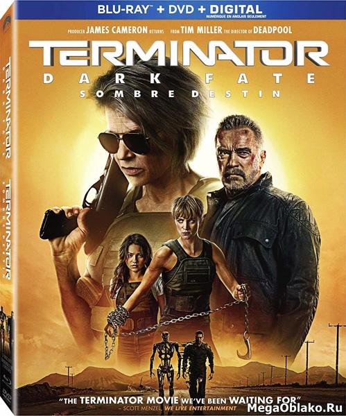 Терминатор: Тёмные судьбы / Terminator: Dark Fate (2019/BDRip/HDRip)