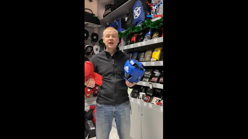Боксёрские перчатки и шлем Adidas aiba