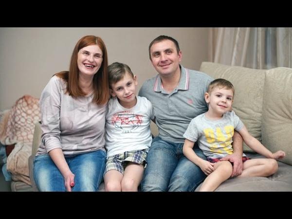 Из смерти в жизнь История семьи Николая и Алины