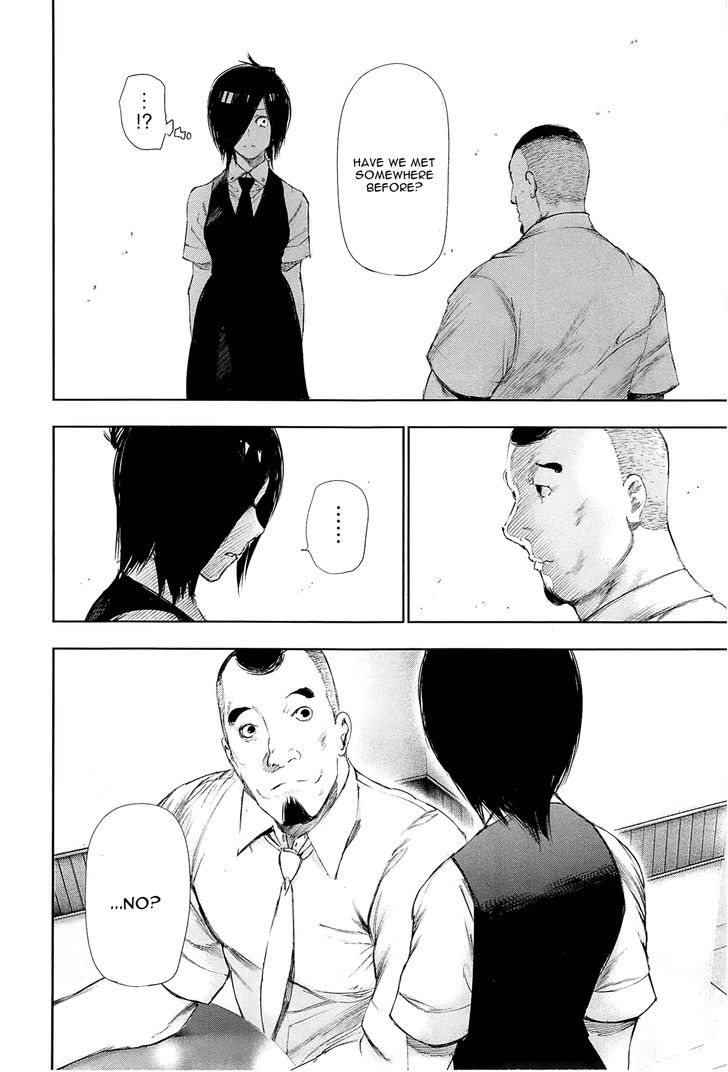 Tokyo Ghoul, Vol. 10 Chapter 93 Bait, image #8
