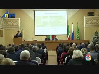 Создание ОЭЗ даст Альметьевску более полутора тысяч рабочих мест