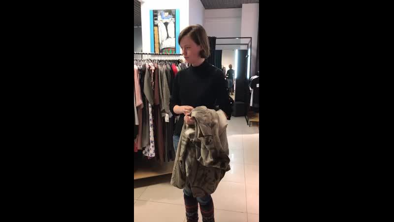 Ангелина ищет продажи