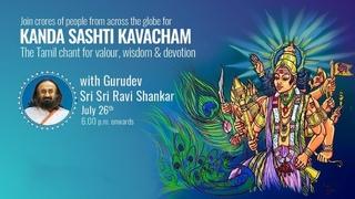 The Chant For Valour, Wisdom And Devotion - Kanda Sashti Kavacham (Part 2 - Live Chanting)