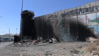 Palestine La Case Prison - le film