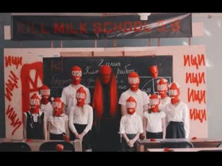 KILL MILK - Snippet