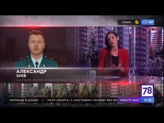 Video by ВОСВОД Санкт-Петербурга и Ленинградской области