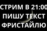 Лев Киселёв фотография #2