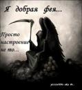 Фотоальбом Ольги Васильевой