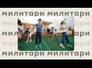 Видео от МЕГА события Екатеринбурга
