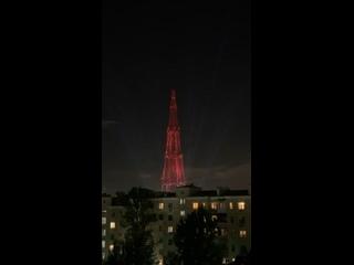 На Шуховской башне включили праздничную подсветку.Впервые...