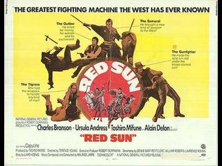 Red Sun (1971) Charles Bronson, Toshirō Mifune, Alain Delon, Ursula Andress, Capucine