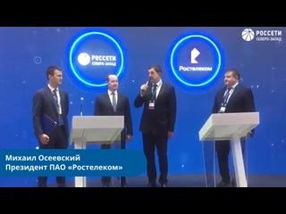 Михаил Осеевский и Павел Ливинский
