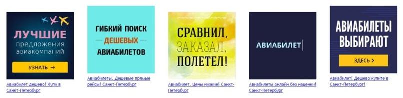 Тизерная реклама как способ монетизации трафика, изображение №2
