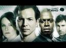 Вирус/Штамм Андромеда Штамм 2008, США фантастика, триллер, драма, детектив dub смотреть фильм/кино/трейлер онлайн КиноСпайс HD