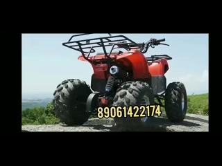 Квадроцикл 125куб купить в Ульяновске.mp4