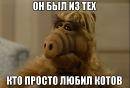 Фотоальбом Руслана Бабкина