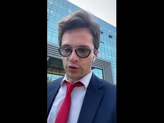Видео от Романа Ардыкуцы