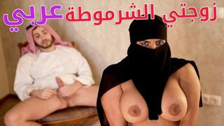 Kesha [my wife is a bitch] [muslim, niqab, orient,hijab, arab ...
