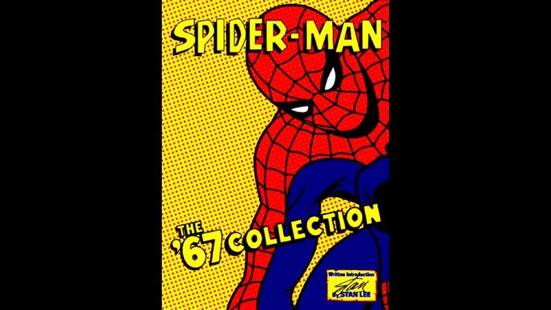 Настоящий Человек паук Spider Man 7а серия 1967