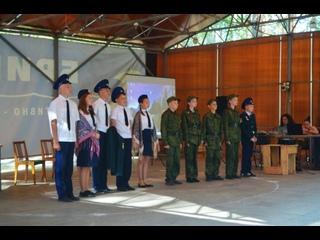 Конкурс военно–патриотической песни 3 место