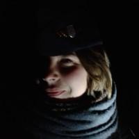 Фотография страницы Елены Чалышевой ВКонтакте