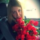 Фотоальбом Алины Барахоевой