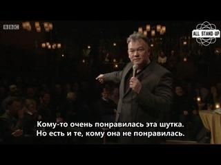 Stewart Lee's Comedy Vehicle / Машина юмора Стюарта Ли: London / Лондон — S03E05   Субтитры