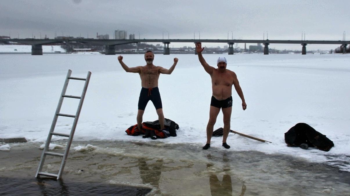 III  Открытый фестиваль по зимнему плаванию «ПОЛЯРНАЯ ЗВЕЗДА 2020»