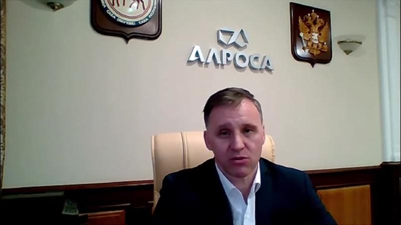 С 60-летием Института «Якутипроалмаз»! Поздравление диреткора Мирнинского ГОК Алексея Коваленко