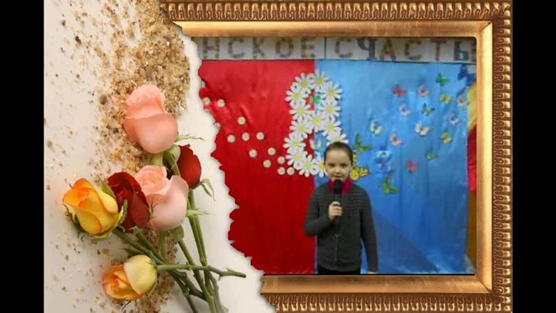 Поздравляют Вас сёстры Кузины Галина и Екатерина с 8 марта