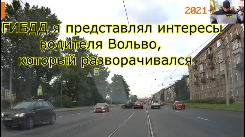 Итоги по ДТП на ул Говорова
