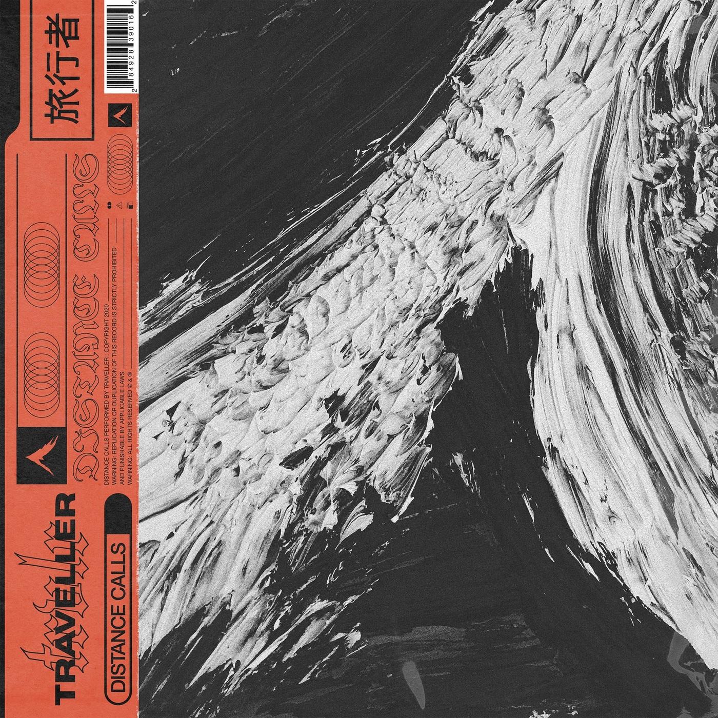 Traveller - Tidal Dream [single] (2021)