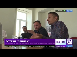 Видео от Ильи Лещёва