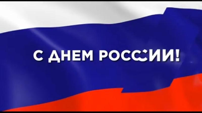 В День России над Мемориальным комплексом в столице Хакасии взвился государственный флаг