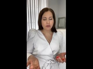 Косметолог Юлия Самойлова - косметика из Южной Кореи