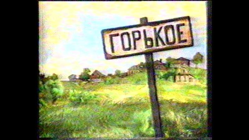 Реклама ТВ 6 31 07 2000 2