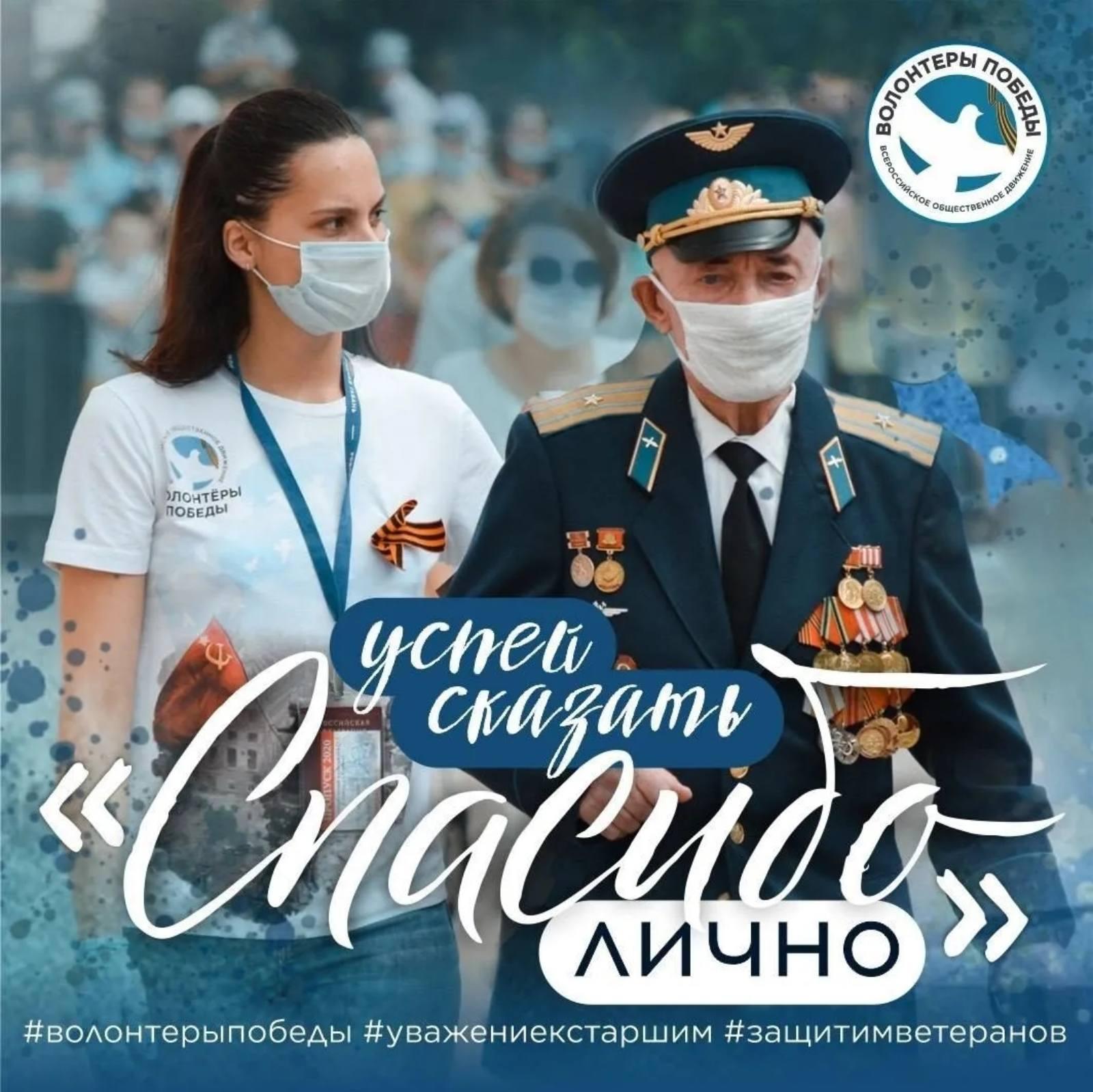 Петровские школьники продолжают участвовать в онлайн-акциях, приуроченных к предстоящему Дню защитника Отечества