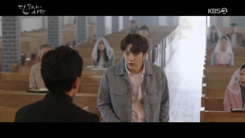 Когда нибудь человека целовал Последняя миссия ангела любовь Корея 2019