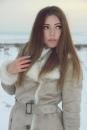Фотоальбом Валерии Горшковой