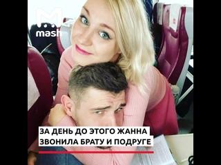 """Убита главред издания """"Рязань.Лайф"""" Жанна Шеплякова.  Убийцей оказался супруг"""
