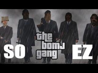 How Bomj Gang Really Plays CS GO